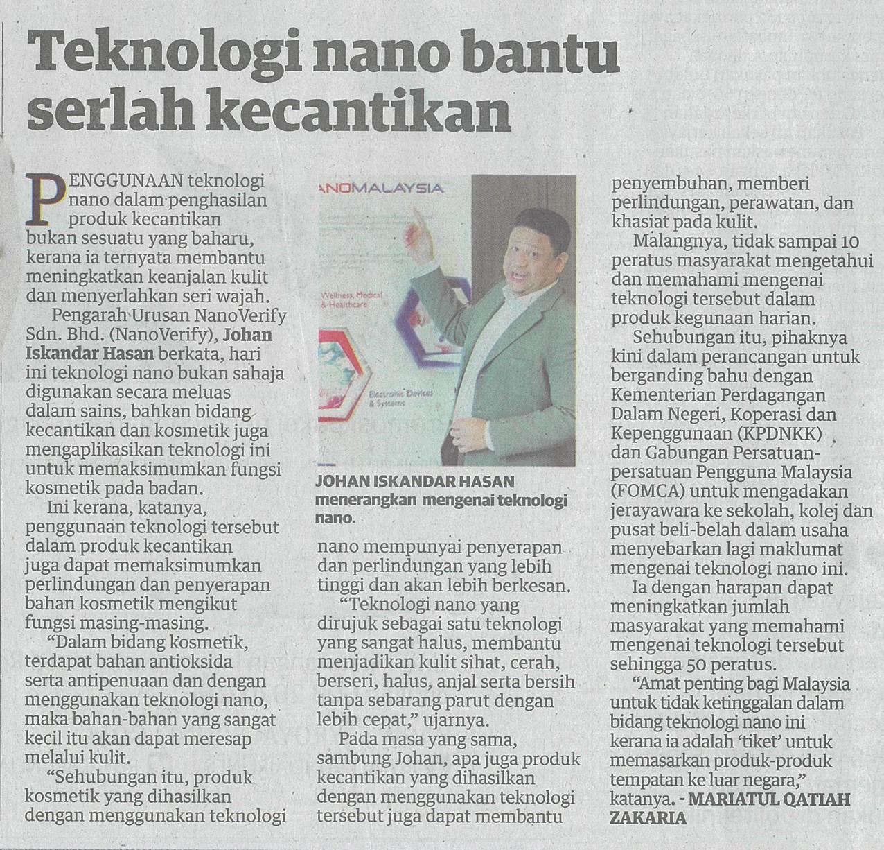 Utusan Malaysia: Teknologi Nano Bantu Serlah Kecantikan